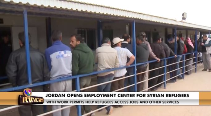 ITV Networks Channel 347 - JORDAN OPENS EMPLOYMENT CENTER FOR SYRIAN