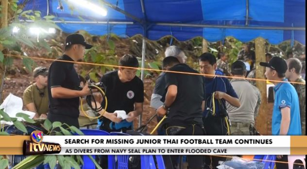 ITV Networks Channel 347 - SEARCH FOR MISSING JUNIOR THAI
